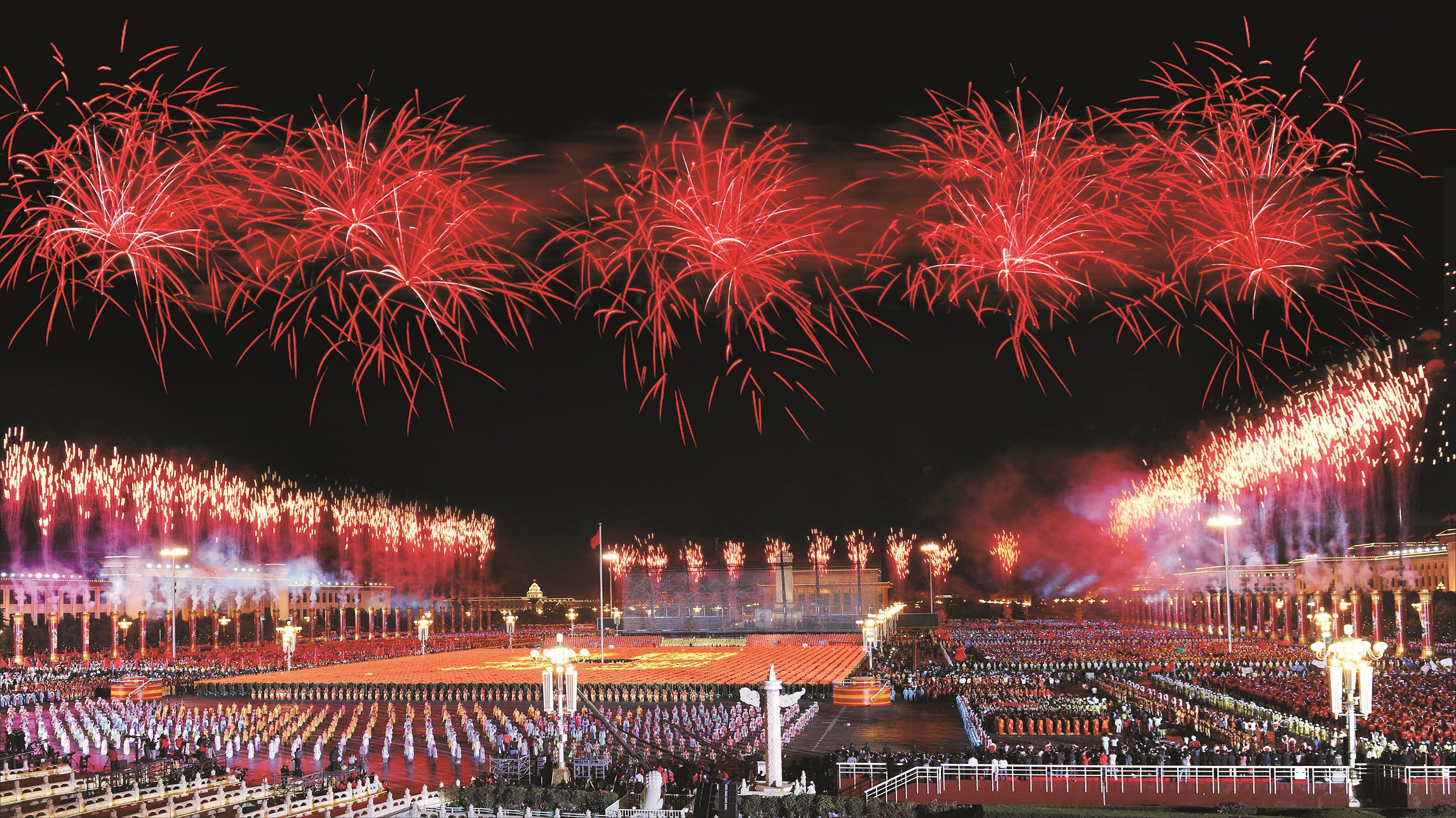 2009 60TH ANNIVERSARY OF NATIONAL DAY